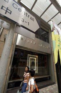 Ralph Lauren-Store in Hongkong
